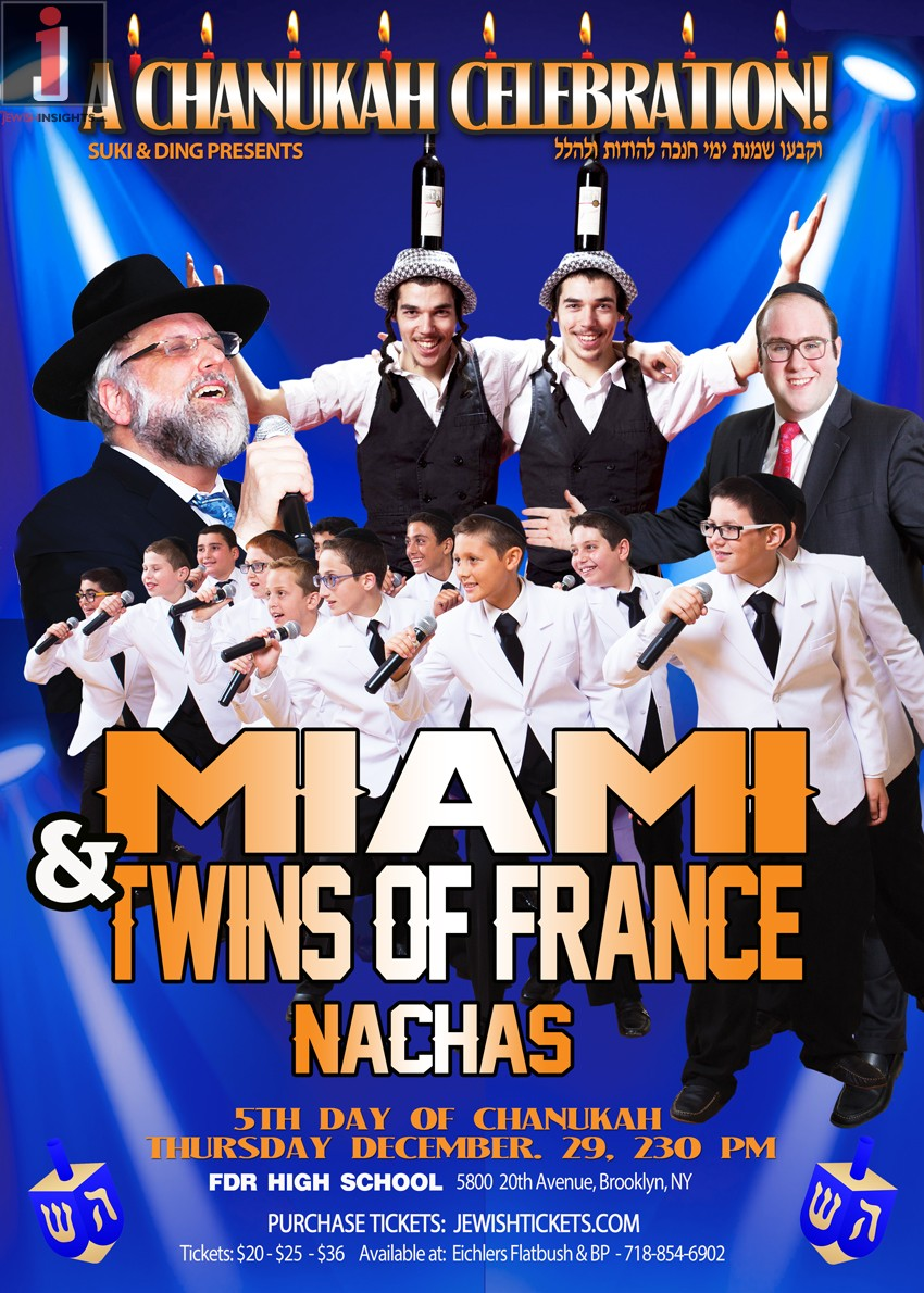 Dec-29-Day---Brooklyn-Miami-Nachas