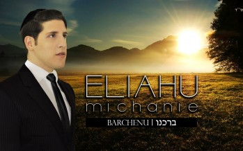 "Eliahu Michanie With A Bracha Meyuchad From Brazil ""Barcheinu"""