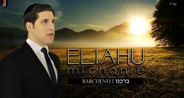 """Eliahu Michanie With A Bracha Meyuchad From Brazil """"Barcheinu"""""""