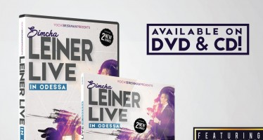 LEINER LIVE in Odessa! Official Video Trailer