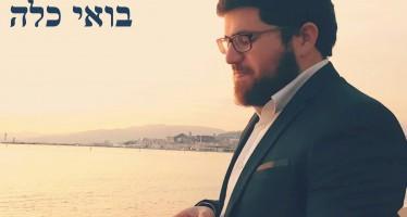 Menahem Levy – Boi Kala
