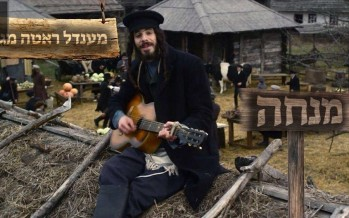 Mendel Roth – Mincha [Official Music Video]
