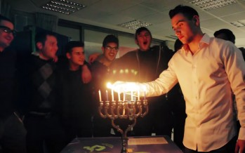 SHTAR – Ma'oz Tzur [Chanukah Video]