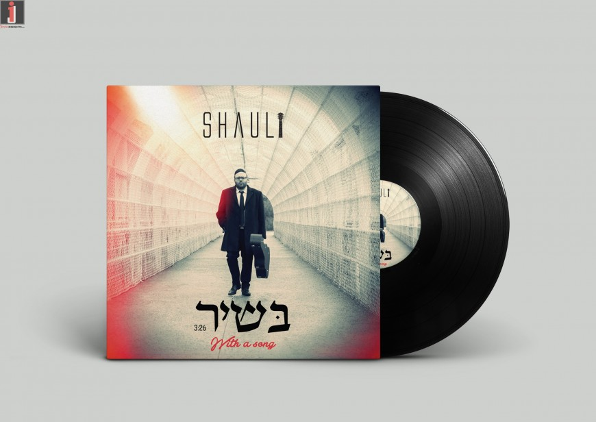 Shauli Releases New Song 'B'Shir'