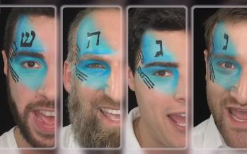 Hanukkah Oh Hanukkah – Jewish A Cappella Group Shir Soul [Music Video]