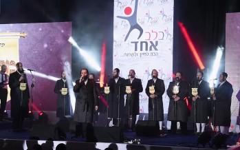 Yehalelichu – Malchus Choir & Zanvil Weinberger