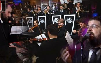 Meheira ft. Freilach Band, Benny Friedman & Meshoreim Choir