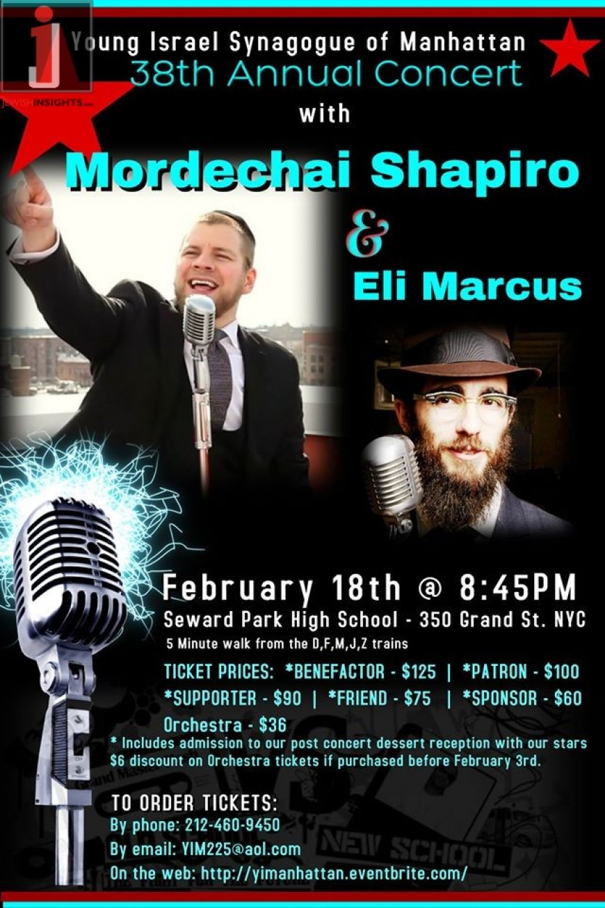 Young Israel Synagogue of Manhattan 38th Annual Concert With Mordechai Shapiro & Eli Marcus