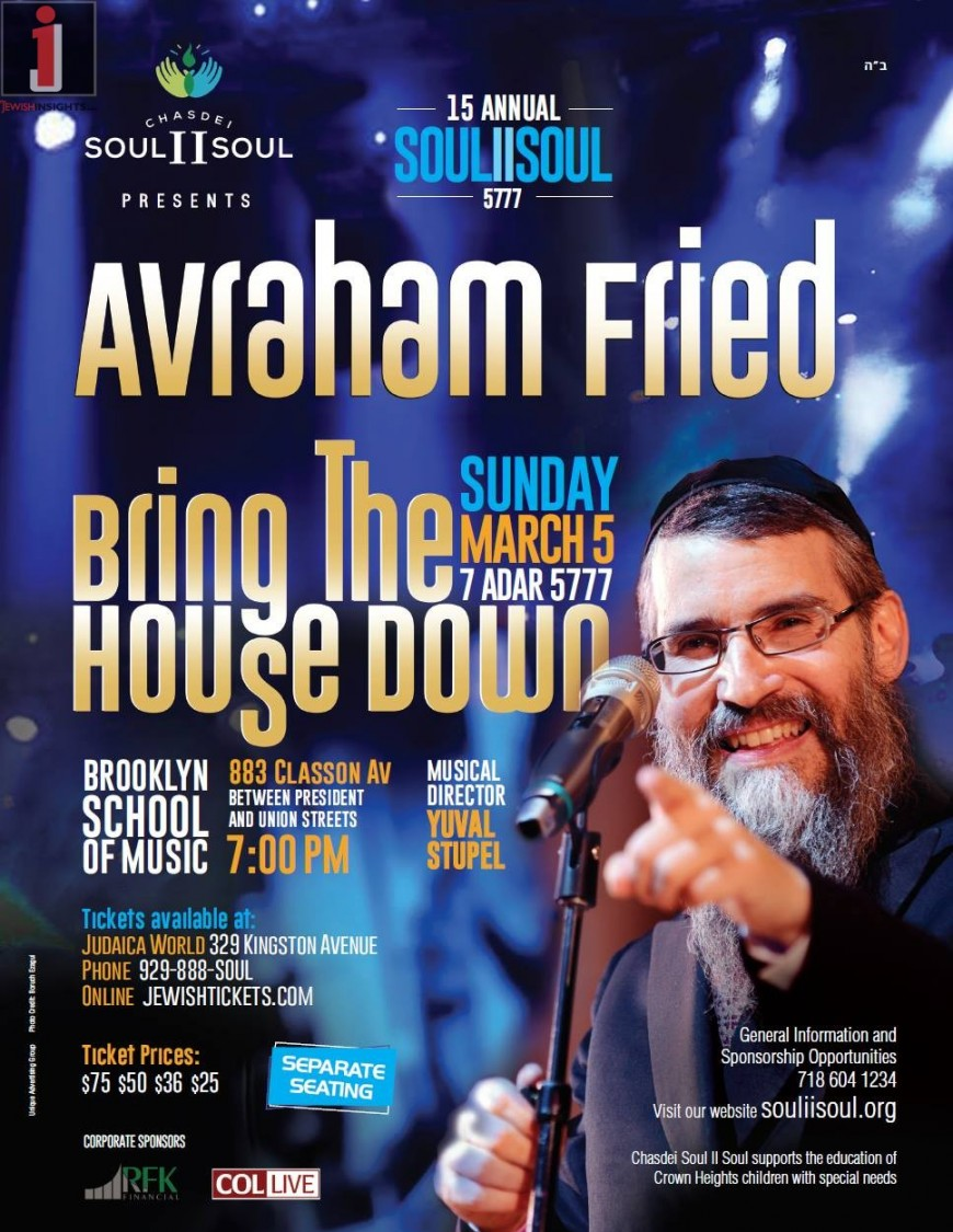 "Avraham Fried set to ""Bring the House Down"" Back at Soul II Soul in Brooklyn after 7 years"