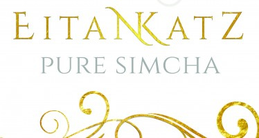 "A Message From Eitan Katz! New Album ""Pure Simcha"" Coming Soon!"
