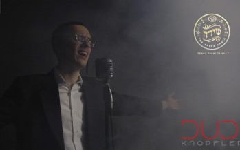 "Dudi Knopfler ft. Shira Choir ""Birchat Kohanim"""