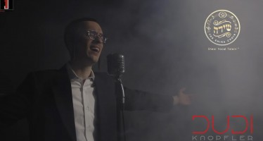 "Dudi Knopfler ft. Shira Choir ""Birchat Kohanim"""