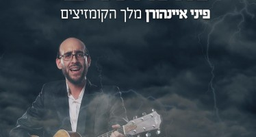 "Pini Einhorn ""Mischanenim"" The King of Kumzitzim In His Debut Single"