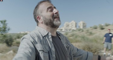 Gershon Veroba – Ani Yisrael [Official Music Video]