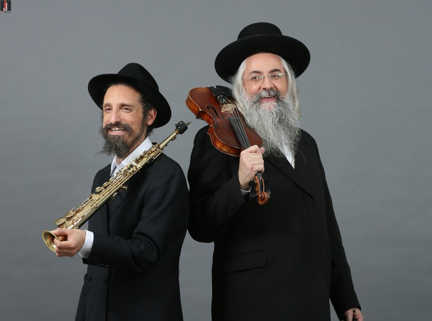 Hup Kozak I Daniel Ahaviel & Daniel Zamir