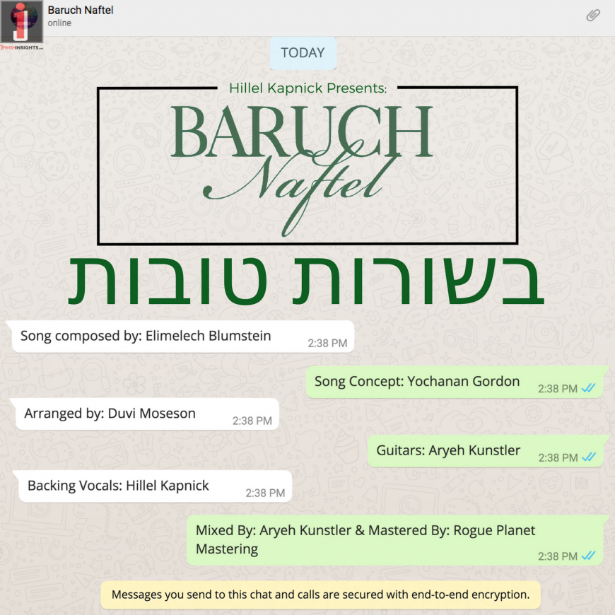 """Just in Time for Purim, the """"GOOD NEWS"""" is finally here!"""