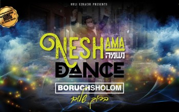 Boruch Sholom – Neshama Dance [Audio Preview]