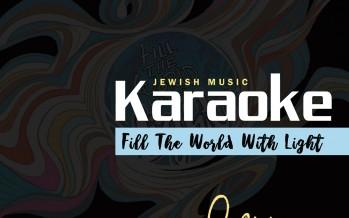 Benny Friedman – Fill The World With Light Karaoke/Instrumental Tracks Now Available!