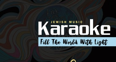 Benny Friedman – Fill The World With Light Karaoke/Instrumental Tracks Now Available!
