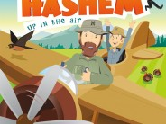 NEW! Wonders of Hashem #3 – Up In The Air