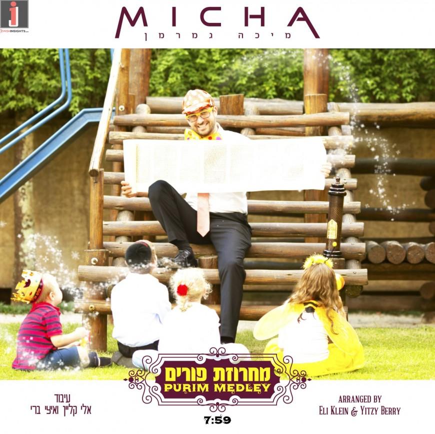 "Micha Gamerman Releases ""Purim Medley"" Off Upcoming Moadei Yisrael Album"