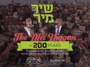 The Mir Niggun of 200 Years – Yeshivas Mir Yerushalayim