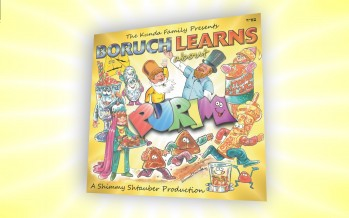 Baruch Learns About Purim [Audio Sampler]