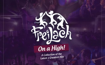 Freilach Band Featuring Beri Weber & Yedidim Choir [LIVE AUDIO DOWNLOAD TRACK]