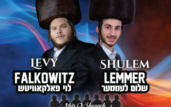 KIMZITZ Starring Shulem Lemmer, Levy Falkowitz & The Shir V'shevach Boys Choir