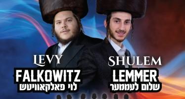 KIMZITZ Starring Shulem Lemmer, Levy Falkowitz & The Shir V'shevach Boys Choir