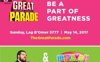 The Great Parade 5777: Be A Part of Greatness