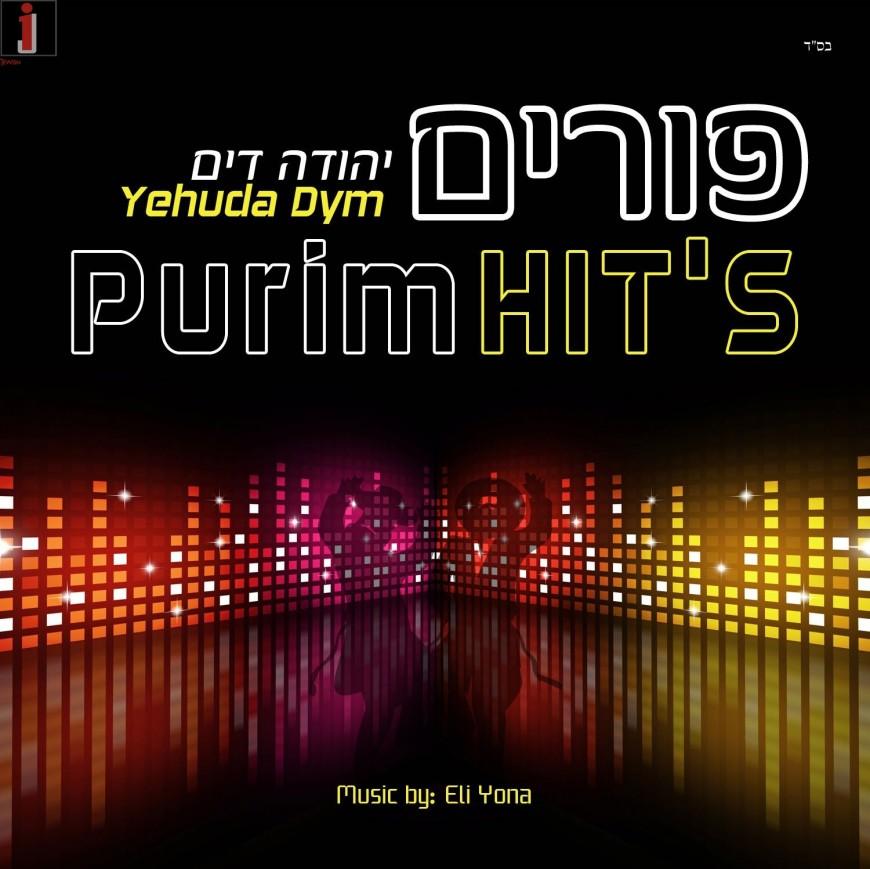 Yehuda Dym – Purim Hits [Audio Preview]