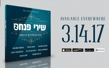Shirei Pinchas 2 – Video Promo