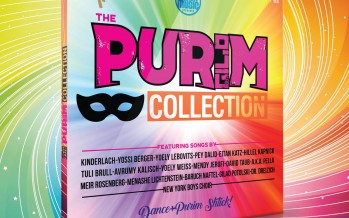 The Purim Collection [Audio Preview]