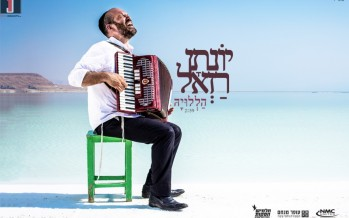 Yonatan Razel Releases The Third Off His Upcoming Third Album