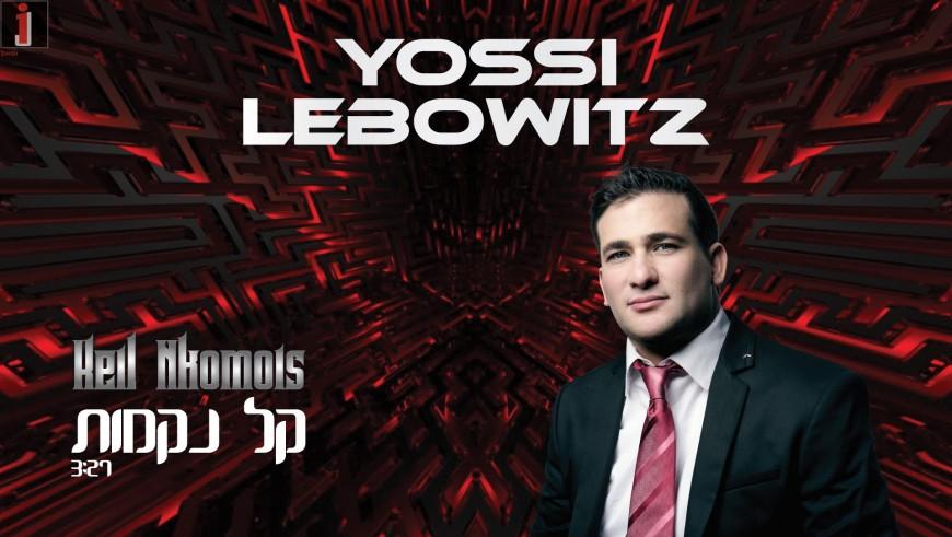 "Yossi Lebowitz Releases Debut Single ""Keil Nkomois"""