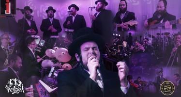 Ani Holech – Freilach Band ft. Shmueli Ungar & Shira Choir
