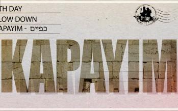 8th Day – Kapayim