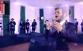 Ana Bekoach – Shira ft. Zanvil Weinberger