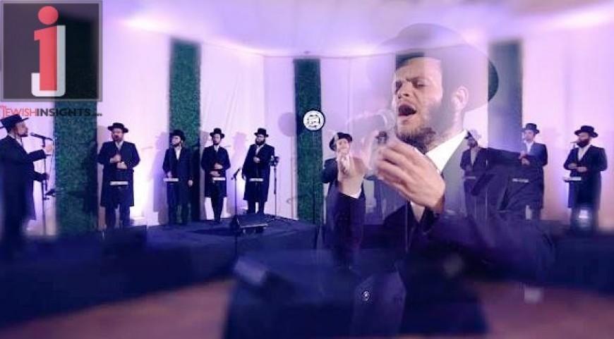 Ana Bekoach – Shira ft. Zanvil Weinberger