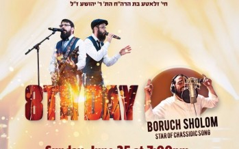 Annual Yad Zlata Concert: Starring 8TH DAY & BORUCH SHOLOM
