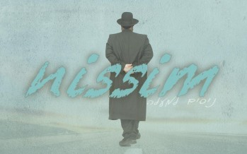 "Promo – ""Fly Away"" NISSIM"