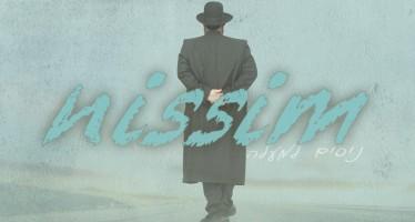 "Promo – ""Fly Away"" NISSIM"