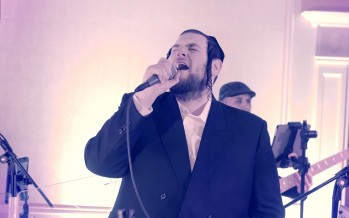 Chaval Al Hazman – Sympinny ft. Shmueli Ungar