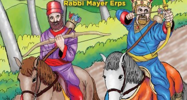 Rabbi Mayer Erps – Captured!