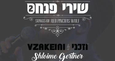 "Shirei Pinchas 2 ""Vzakeini Acapella"" Feat. Shloime Gertner"