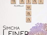 V'hinei/Neshoma (Acapella)   Simcha Leiner