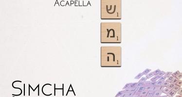 V'hinei/Neshoma (Acapella) | Simcha Leiner