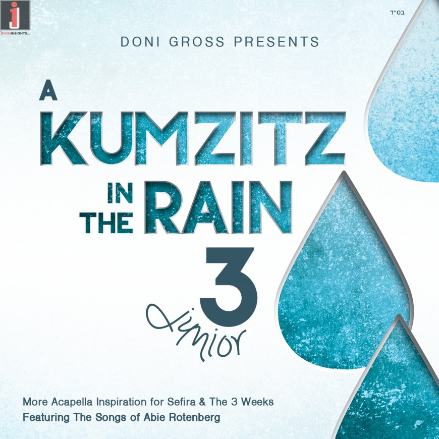 A Kumzitz In The Rain 3 Sampler