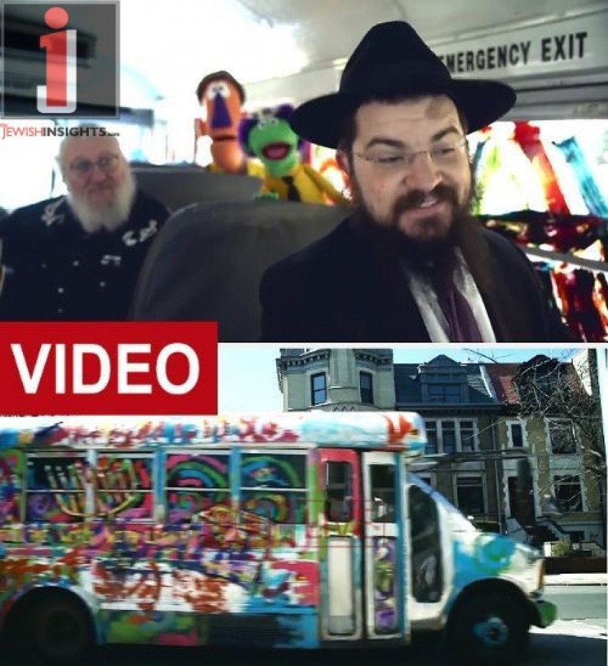 The Great Lag B'Omer Parade Promo Video